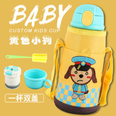 儿童保温杯带吸管婴儿宝宝水壶小学生两用便携水杯