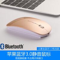 mac苹果电脑蓝牙鼠标macbook air pro笔记本静音充电配件 官方标配