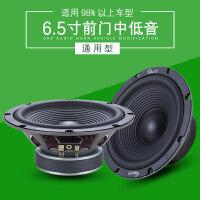 汽车音响改装套装无损车载6.5寸重低音扬声器中低音喇叭SN6797