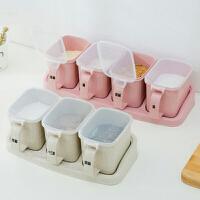 调味盒 厨房用品小麦秸秆调味盒带标签分隔独立调味罐厨房收纳用品