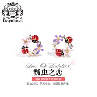 皇家莎莎瓢虫花朵耳钉女小清新韩国简约气质耳环甜美耳饰个性首饰