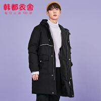 韩都衣舍男装2019冬季新款长款上装加厚外套羽绒服男士AU9105虔
