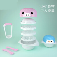 婴儿研磨碗宝宝辅食打泥器多功能一体辅食机儿童小型研磨器5io