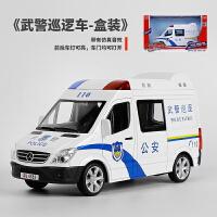 仿真120救护车玩具警车110合金车模快递车男孩儿童玩具汽车模型