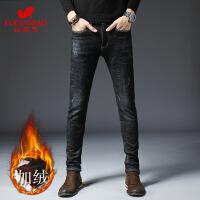 加绒牛仔裤弹力士加厚秋冬季韩版修身小脚裤休闲裤子