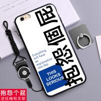4.7寸苹果6手机壳硅胶iPhone6s个性网红防摔 i6 潮A1586透明壳s