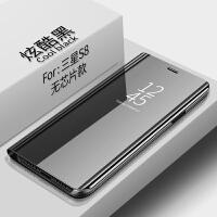 三星s8手机壳 Note8保护套galaxy s8+plus镜面立体翻盖式皮套防摔