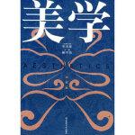 【新书店正版】美学(回顾版) 滕守尧 南京师范大学 9787811011364