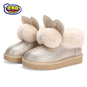 巴布豆童鞋 儿童雪地靴2017新款冬季鞋加绒保暖公主短靴女童靴子