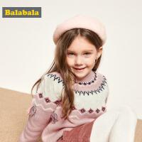 巴拉巴拉童装儿童毛衣女童针织衫秋冬2018新款女童打底衫加绒保暖