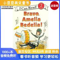 #英文原版 Bravo, Amelia Bedelia! [4-8岁]