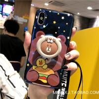 苹果x手机壳7plus个性防摔iphone6新款xr网红8抖音支架xs max 苹果x 汉堡熊支架挂绳 5.8寸