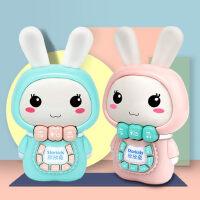 欣欣兔子早教机宝宝学习机小女孩软耳朵婴儿童音乐故事机益智玩具