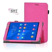 华为 荣耀X2手机套X2手机皮套GEM-703L 7英寸平板X2手机保护壳 套