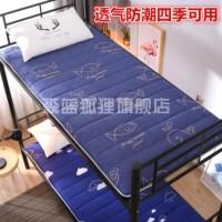 打地铺床上用耐用的1米2床垫拼接床加厚加宽母子1.35日式卡通1.51
