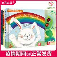 趣味创意触感玩具书(全3册)和我一起数星星 和我一起做彩虹 和我一起数瓢虫0-2-3岁宝宝启蒙认知早教书 儿童幼儿亲子