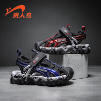 【一件二折;59】贵人鸟男童网鞋2021夏季镂空透气网面运动鞋春夏款儿童鞋子