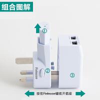 旅游转换插头旅行插座英标美标通用电源转换器