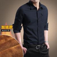 男士长袖衬衫男韩版修身纯色衬衣潮上衣服男装春秋季2018新款韩版