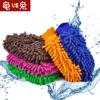 20180823034454957洗车手套专用擦车熊掌雪尼尔手套珊瑚虫毛绒刷车汽车清洁用品抹布