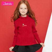 【3件3折到手价:53】笛莎童装女童套头针织衫上衣儿童毛衣中大童高领打底衫毛线衣