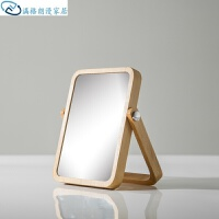 镜子台式 木质简约桌面镜子便携木质化妆镜可折叠欧式台式镜子欧式三面结婚