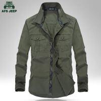 Afs Jeep男士衬衫男战地吉普长袖纯棉休闲宽松纯色口袋衬衣男1377