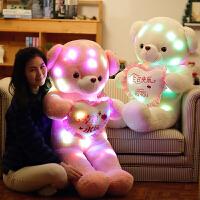 布娃娃毛绒玩具熊猫公仔可爱女孩女生生日圣诞节礼物大狗熊抱抱熊