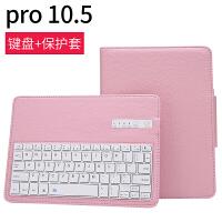 Apple iPad Air 2019年新款平板电脑蓝牙键盘保护套10.5英寸A2152全包皮套轻薄 粉色 + 钢化膜