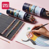 得力彩色铅笔水溶性彩铅画笔彩笔专业画画套装48色手绘36色初学者72色学生用水溶款填色彩铅笔美术用品