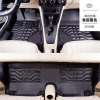 丰田威驰专车专用脚垫新款威驰新卡罗拉双擎雷凌威驰老款汽车脚垫