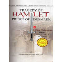 哈姆雷特(电子书)