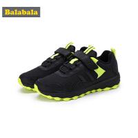 巴拉巴拉儿童鞋子男户外鞋大童鞋2018新款秋冬防滑登山鞋加绒童鞋