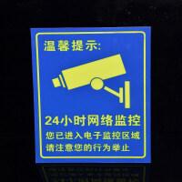 视频监控区域夜光标牌标识牌温馨提示牌内有监控荧光 夜光一张
