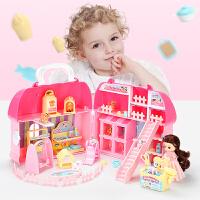 过家家小伶玩具洋娃娃生日礼物儿童女孩手提包屋公主别墅仿真套装