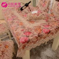 欧式蕾丝桌布盖布田园布艺家居餐桌台布茶几布多用巾