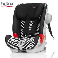 britax宝得适百变骑士汽车儿童安全座椅isofix9个月-12岁英国品牌 小斑马