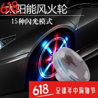 太阳能汽车摩托电动轮胎灯轮胎装饰灯风火轮 七彩气门嘴灯 轮毂灯SN7882