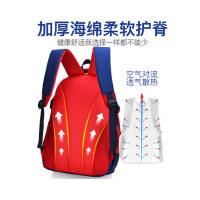 书包小学生男孩4-6年级1-3-5三四五六男生女双肩背包护脊儿童书包
