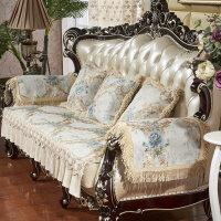 欧式真皮沙发垫四季通用布艺防滑坐垫扶手靠背沙发巾新款