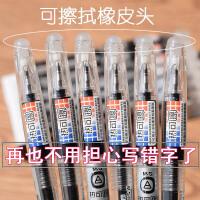 学生晨光61115可擦笔 0.5mm 热可擦中性笔可擦性水笔 可擦拭黑色