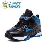 大黄蜂男童鞋 冬季二棉篮球鞋儿童运动鞋学生波鞋男孩鞋子中大童