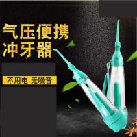 冲牙器 power floss 手动气压 洗牙器 便携式 水牙线5jm