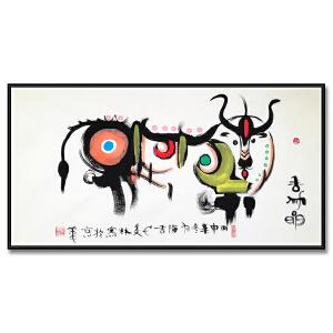 国家一级美术师 韩美林《马》附鉴定证书DW165