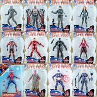 人偶公仔模型玩具联盟美国队长3钢铁侠蜘蛛侠黑豹鹰眼可动