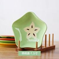 手绘餐具陶瓷西瓜碗可爱卡通水果碗套装碗盘子家用吃饭碗