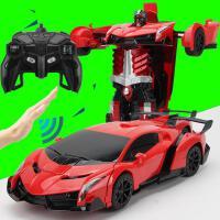 ?儿童遥控汽车布加迪玩具一键变形机器人充电男孩模型金刚遥控汽车?