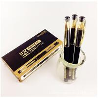 爱好 47723 中性笔0.5子弹头 学生考试笔水性笔签字笔12支黑