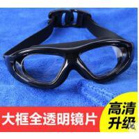 全框甜美眼镜泳镜高清防雾大框电镀平光男女士成人防水游泳眼镜