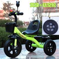 W 儿童三轮车大号童车小孩自行车婴儿脚踏车玩具宝宝单车2-3-4-6岁